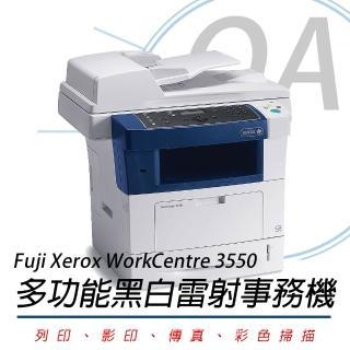 【Fuji Xerox】富士全錄 WorkCentre 3550 多功能黑白雷射事務機(送A4影印紙一包) 推薦  Fuji Xerox