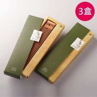 【MU LIFE 荒木雕塑藝品】香氣的逆旅90支組(馳放14cm/30支裝*3盒) 推薦  MU LIFE 荒木雕塑藝品
