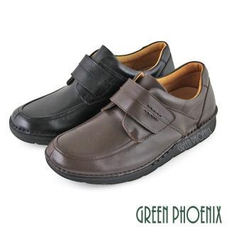 【GREEN PHOENIX波兒德】男款素面縫線魔鬼氈全真皮休閒/通勤皮鞋(咖啡色)  GREEN PHOENIX波兒德