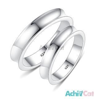 【ATeenPOP】925純銀戒指 情侶對戒 愛的進行式 AS8008真心推薦  ATeenPOP