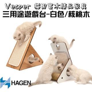 【HAGEN 赫根】Vesper 貓用實木精品家具 三用途遊戲台(白色/核桃木)  HAGEN 赫根