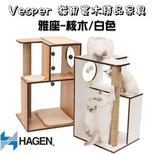 【HAGEN 赫根】Vesper 貓用實木精品家具 雅座(白色/核桃木)  HAGEN 赫根