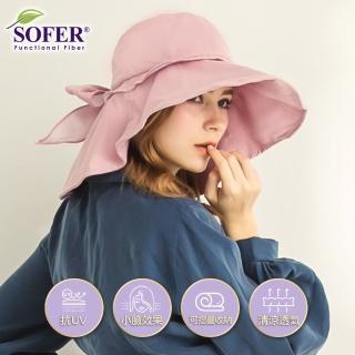 【SOFER】MIT 抗UV涼感防曬帽(共3色)強力推薦  SOFER