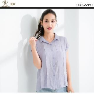 【玄太】特色拼接舒適上衣(紫)強力推薦  玄太