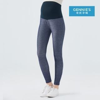 【Gennies 奇妮】仿牛仔嫘縈一體成型內搭褲(藍T4D20)  Gennies 奇妮