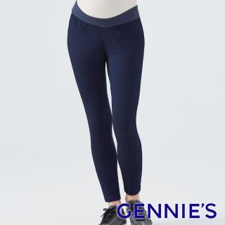 【Gennies 奇妮】經典低腰原色牛仔緊身褲(深藍T4D21)  Gennies 奇妮