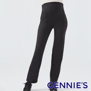 【Gennies 奇妮】高腰直筒款彈力孕律褲(黑T4D08)  Gennies 奇妮