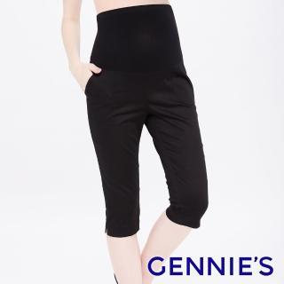 【Gennies 奇妮】時尚百搭素面一體成型五分褲(黑T4D37)推薦折扣  Gennies 奇妮