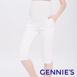 【Gennies 奇妮】時尚百搭素面一體成型五分褲(白T4D37)  Gennies 奇妮