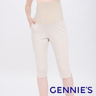 【Gennies 奇妮】時尚百搭素面一體成型五分褲(淺卡T4D37)  Gennies 奇妮