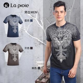 【La proie 萊博瑞】男式時尚設計款棉質短袖T恤(三色-印花款T恤)  La proie 萊博瑞