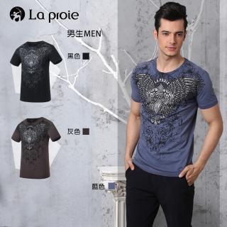 【La proie 萊博瑞】男式時尚設計款棉質短袖T恤(三色-立體圖騰款T恤)  La proie 萊博瑞