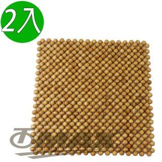 【OMAX】天然檜木香圓珠坐墊-2入好評推薦  OMAX