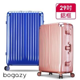 【Bogazy】迷幻森林II 29吋PC鋁框鏡面行李箱(多色任選) 推薦  Bogazy