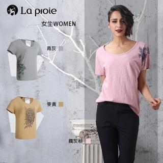 【La proie 萊博瑞】女式時尚寬鬆版落肩彈力短袖T恤(彈力吸濕速乾夏日時尚韓版T恤)  La proie 萊博瑞