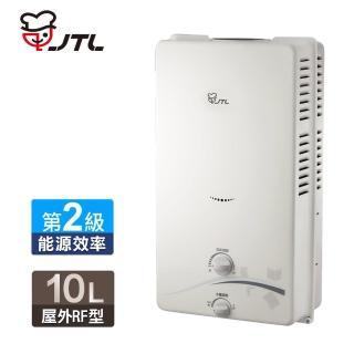 【喜特麗】10L屋外公寓型自然排氣熱水器(JT-H1011 天然瓦斯)  喜特麗