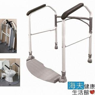 【海夫健康生活館】英國 白金漢 折疊式 馬桶 起身 扶手架推薦折扣  海夫健康生活館