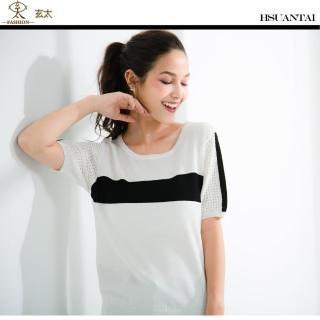 【玄太】造型縷空袖對比色針織上衣(白)  玄太