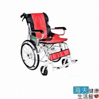 【海夫健康生活館】頤辰 小型 收納式 攜帶型 B款 20吋 輪椅(YC-873/20)  海夫健康生活館