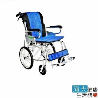 【海夫健康生活館】頤辰 小型 收納式 攜帶型 B款 16吋 輪椅(YC-873/16)真心推薦  海夫健康生活館