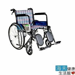 【海夫健康生活館】頤辰 鐵製 骨科腳 升降腿 復健式 A款 23吋 輪椅(YC-972C)  海夫健康生活館
