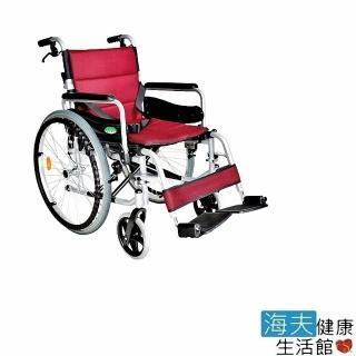 【海夫健康生活館】頤辰 鋁合金 可拆 復健式 B款付加A款功能 24吋大輪 輪椅(YC-925.2)好評推薦  海夫健康生活館