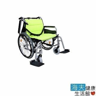 【海夫健康生活館】頤辰 鋁合金 可拆式 C款付加A功能 24吋 輪椅(YC-700)  海夫健康生活館
