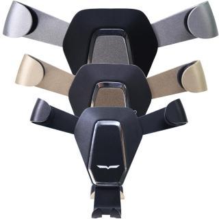 【OMAX】全自動伸縮車用手機架-2入(顏色隨機)  OMAX