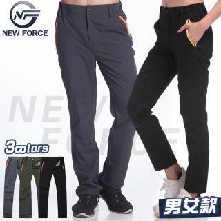 【NEW FORCE】防潑水抗刮透氣輕薄速乾褲(男女款 共3色)  NEW FORCE