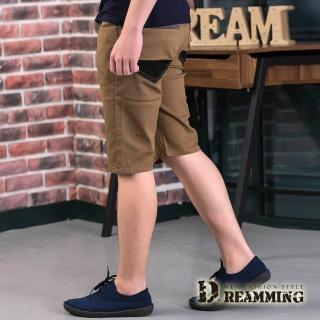 【Dreamming】率性質感皮標配色伸縮休閒短褲(棕色) 推薦  Dreamming