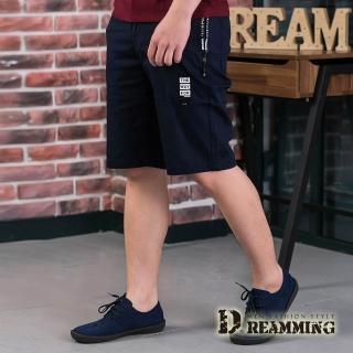 【Dreamming】韓系HIGH拉鍊口袋伸縮休閒短褲(深藍)  Dreamming