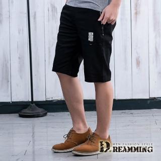 【Dreamming】韓系HIGH拉鍊口袋伸縮休閒短褲(黑色)強力推薦  Dreamming