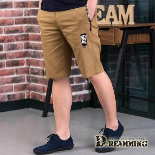 【Dreamming】韓系HIGH拉鍊口袋伸縮休閒短褲(卡其)  Dreamming