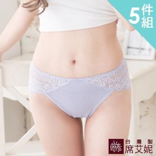 【SHIANEY 席艾妮】女性 MIT舒適 蕾絲中腰內褲 雙倍彈力 台灣製造 No.7627(五件組)  SHIANEY 席艾妮