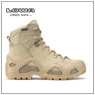 【LOWA】女 中筒 輕量多功能軍用鞋 淺沙漠 Z-6S GTXR C(LW320688-0410)推薦折扣  LOWA