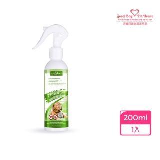 【好寶貝】GBPH好寶貝防蚊驅蚤防護噴霧 200mL(※驅避蚊蟲、跳蚤、壁蝨 ※干擾害蟲生長機制)強力推薦  好寶貝