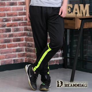 【Dreamming】歐美街頭風拼接彈力運動長褲(共四色)強力推薦  Dreamming