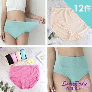 【尚芭蒂】超大尺碼_吸濕排汗透氣網孔素色內褲(超值12件組)推薦折扣  尚芭蒂