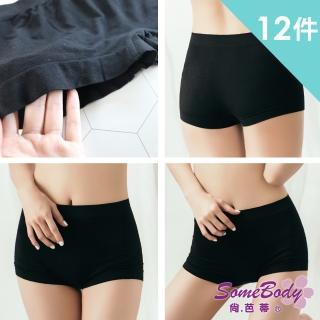 【尚芭蒂】舒適超彈力不捲邊透氣親膚安全褲(超值12件組)  尚芭蒂