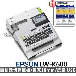 【EPSON】LW-K600高速列印標籤機+白底黑(3入)+黃底黑(3入)  EPSON
