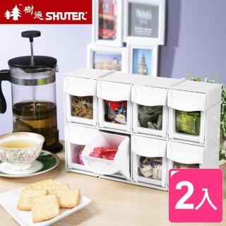 【SHUTER 樹德】黑白掀雙層八格快掀式分類盒(2入)好評推薦  SHUTER 樹德