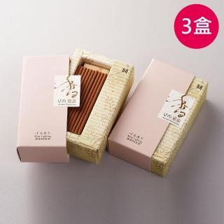 【MU LIFE 荒木雕塑藝品】香氣的逆旅180支組(心光7cm/60支裝*3盒)  MU LIFE 荒木雕塑藝品