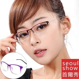 【Seoul Show首爾秀】極輕金屬圓腿漸層透明平光眼鏡 3006(情侶款)好評推薦  Seoul Show首爾秀