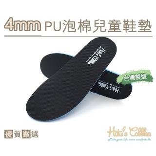 【糊塗鞋匠】C166 台灣製造 4mmPU泡棉兒童鞋墊(5雙) 推薦  糊塗鞋匠