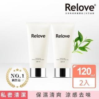 【Relove】胺基酸私密潔淨精華凝露(私密處洗劑 私密處清潔)好評推薦  ReLOVE