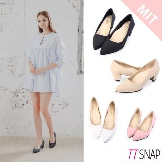 【TTSNAP】中跟鞋-MIT高雅修長粗跟尖頭鞋(黑/米/白/粉)好評推薦  TTSNAP