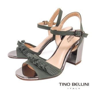 【TINO BELLINI 貝里尼】巴西進口百摺牛皮緞帶高跟涼鞋B83224(綠)好評推薦  TINO BELLINI 貝里尼