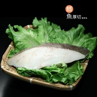 【極鮮配】厚切冰島扁鱈魚-比目魚(320g±10%/包-6包入)  極鮮配