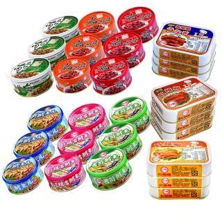 【台糖】中元普渡方便組(鮪魚片2組/豬肉醬2組/加鹽沙士*6/鳳梨罐頭1組)  台糖