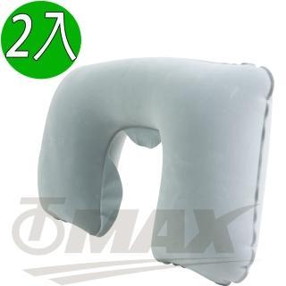【OMAX】舒適植絨頸枕-2入強力推薦  OMAX